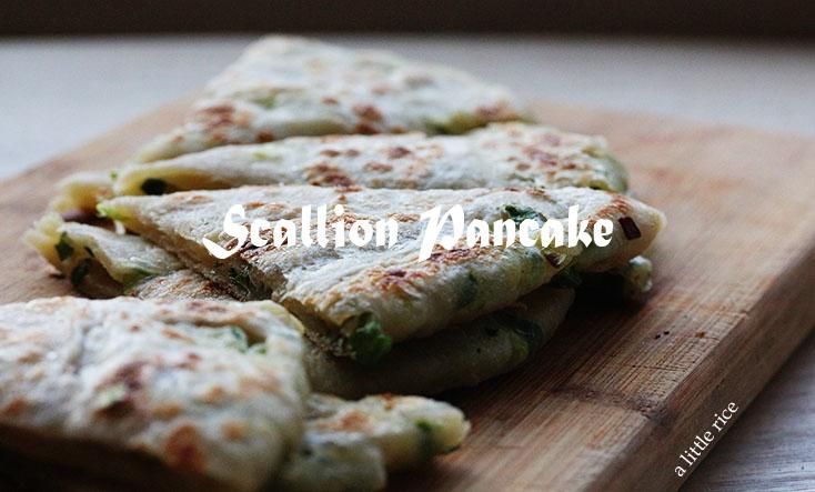 scallionpancake8