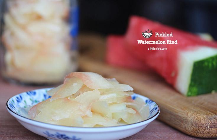 PickledWatermelonRind1